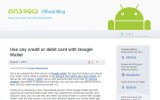 Android Blog oficial