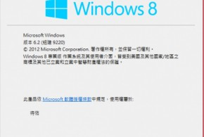 Aplha de Windows 9