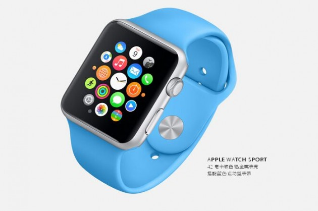 Apple Watch en Taobao