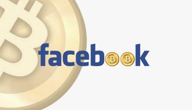 Bitcoin de Facebook