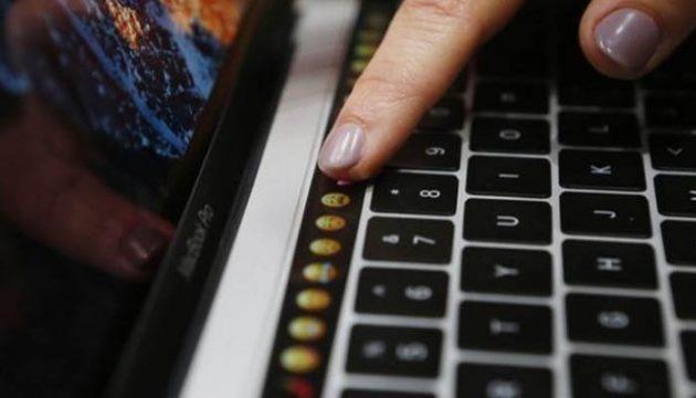 Nuevo MacBook Pro Touch Bar