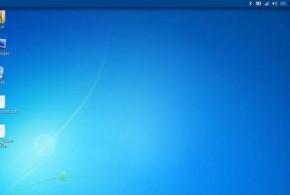 Theme para Ubuntu de Windows