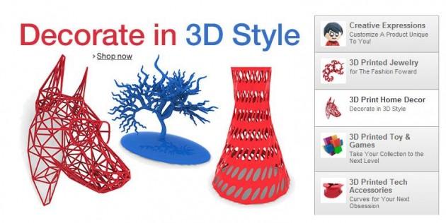 Tienda Amazon 3D