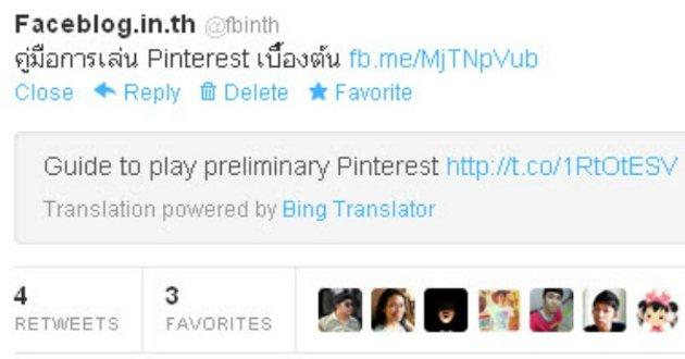 Traduccion en Twitter