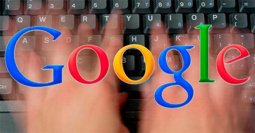 Velocidad carga google