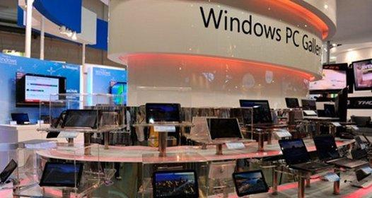 Windows Embedded Compact 7