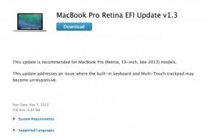 actualizacion EFI Macbook pro