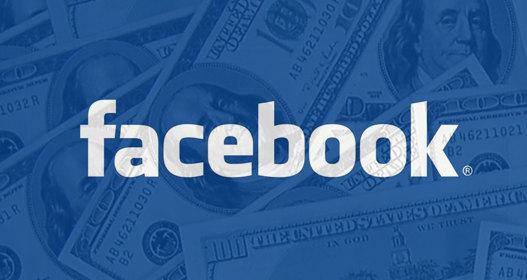 Facebook tendrá funciones de pago