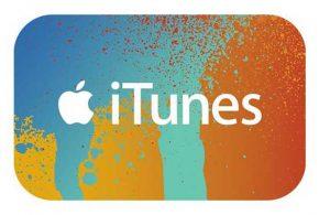 iTunes desaparece