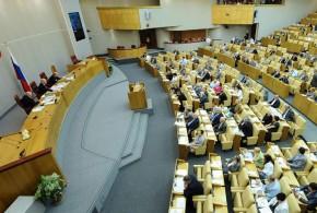 ley rusia servidores