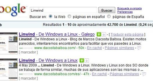 Google Wiki , ha llegado.