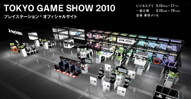 sony-tgs2010-stand