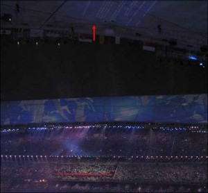 bsod en las olimpiadas