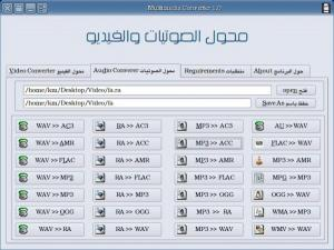 Multimedia Converter